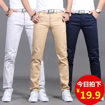 Mùa hè phần mỏng thanh niên nam quần âu Mỏng thẳng quần chân căng Hàn Quốc phiên bản của triều mùa hè quần cotton