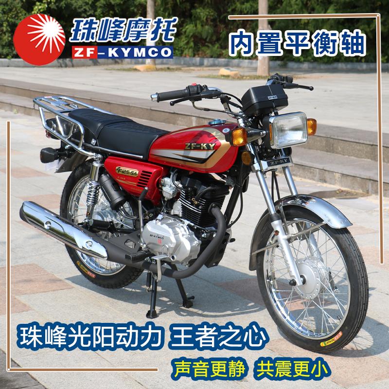 New street xe Everest xe máy CG vua 125cc cân bằng trục nam của nam giới nhiên liệu xe máy xe hoàn chỉnh có thể được trên thẻ