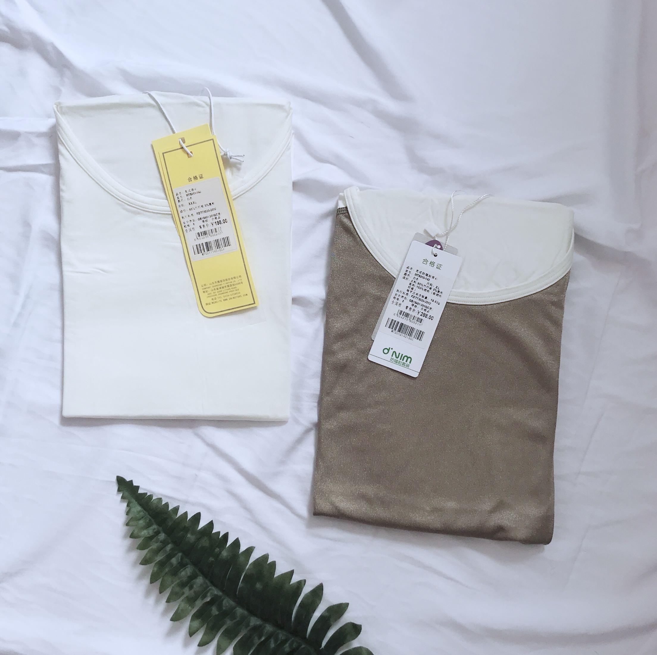Gia đình phúc lợi của nam giới mùa hè siêu mỏng sợi tre vest bảo vệ bức xạ