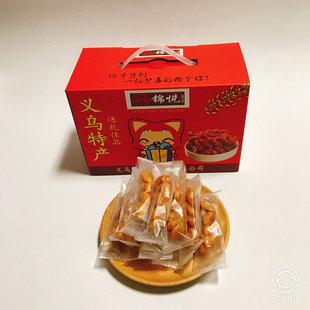 网红零食义乌红糖麻花礼盒独立小包装