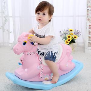 Thể thao ngoài trời và giải trí truyền thống đồ chơi bằng nhựa mẫu giáo rocking ngựa bập bênh trẻ em rocking rocker rocker