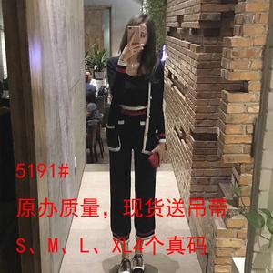 2017秋冬新款女装chic风休闲时尚针织洋气显瘦小香风两件套套装女