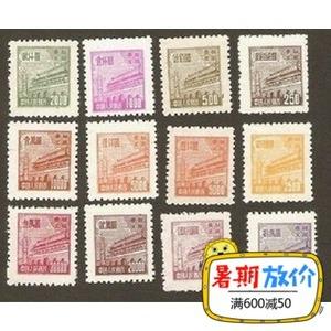 Pu 2 R2N Tiananmen tem thông thường không chứa nhóm 50.000 tem bộ sưu tập mới Trung Quốc sản phẩm tem