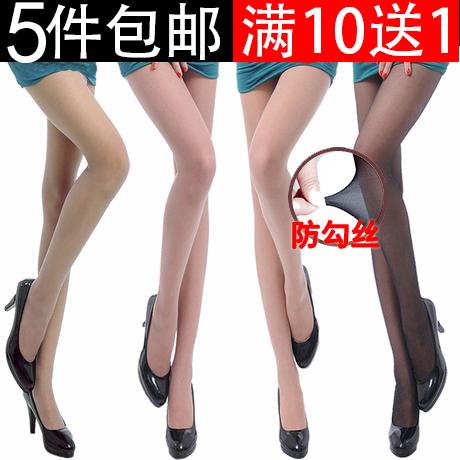 Langsha mùa hè siêu mỏng vớ quần chống móc lụa đáy vớ lõi lụa pantyhose phụ nữ