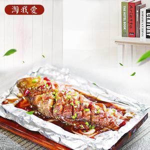 厨房锡纸烤箱家用烧烤用的锡纸加厚铝箔纸烤肉蛋挞烘焙专用锡纸