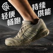 CQB tập thể dục đào tạo giày giày chiến thuật khởi động mùa thu và mùa đông thấp để giúp thở ngoài trời trọng lượng nhẹ khởi động chiến đấu của nam giới đi bộ đường dài giày đi bộ