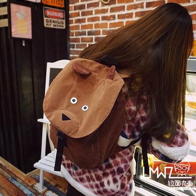 拉面丸子日系卡通可爱校园大容量双肩包男女学生创意个性小熊书包