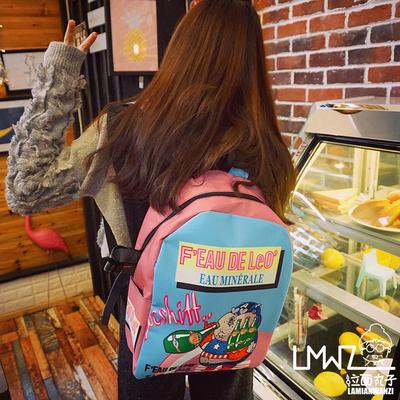 日系创意撞色涂鸦书包女高中学生旅行ins风个性潮流双肩包男