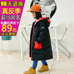 反季宝宝冬装女童儿童羽绒服中长款加厚婴儿男童外套2018新款童装