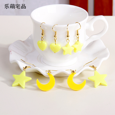 taobao agent Lovelive song service nbg heart-shaped crescent star full earrings cross ear clip hairpin cos props accessories