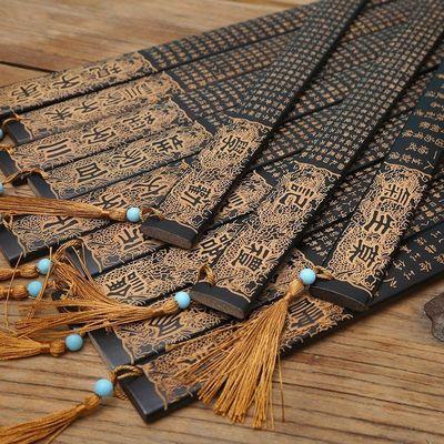 戒尺家法家用神器女教师专用加厚软竹条藤条教鞭棍小学生sp教育棒