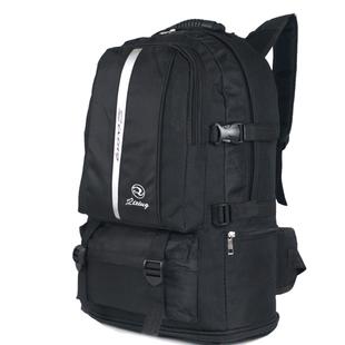 新款户外背包50L登山包双肩包女男旅游轻便防水超大容量徒步旅行