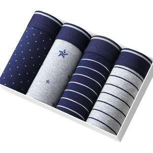 4条礼盒装青年男士内裤纯棉