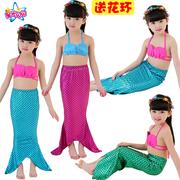 Trẻ em của nàng tiên cá bơi quần áo cô gái công chúa nàng tiên cá đuôi bơi váy cô gái bãi biển chia mặc bikini