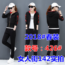 时尚卫衣三件套女秋季2018春装新款韩版休闲运动服跑步棒球服套装