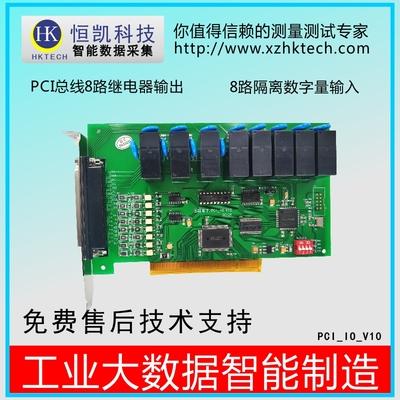 恒凯PCI继电器采集卡电流-工业自动智能制造控制 labview