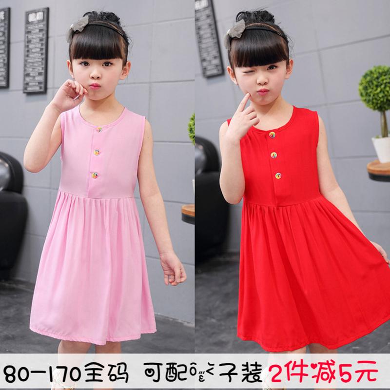 Mùa hè nightdress cotton lụa cô gái trẻ sơ sinh không tay vest váy cô gái đồ ngủ mỏng nhân tạo cotton bé váy dài