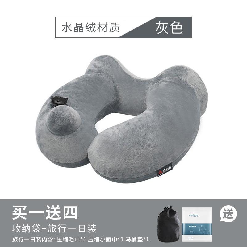 【Подушка горбатая П-образная】Хрустальный бархат серый