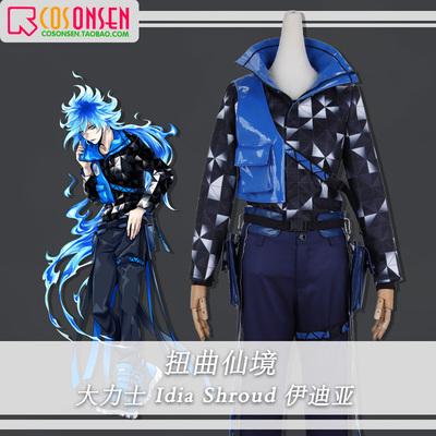 taobao agent Cosonsen Twisted Wonderland Hercules Idia Shroud Idia cosplay costume