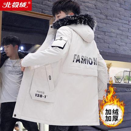 北极绒工装棉服男士冬季外套中长款加厚棉衣冬装加绒新款棉袄子