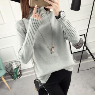 秋装新款韩版纯色中长款针织衫女
