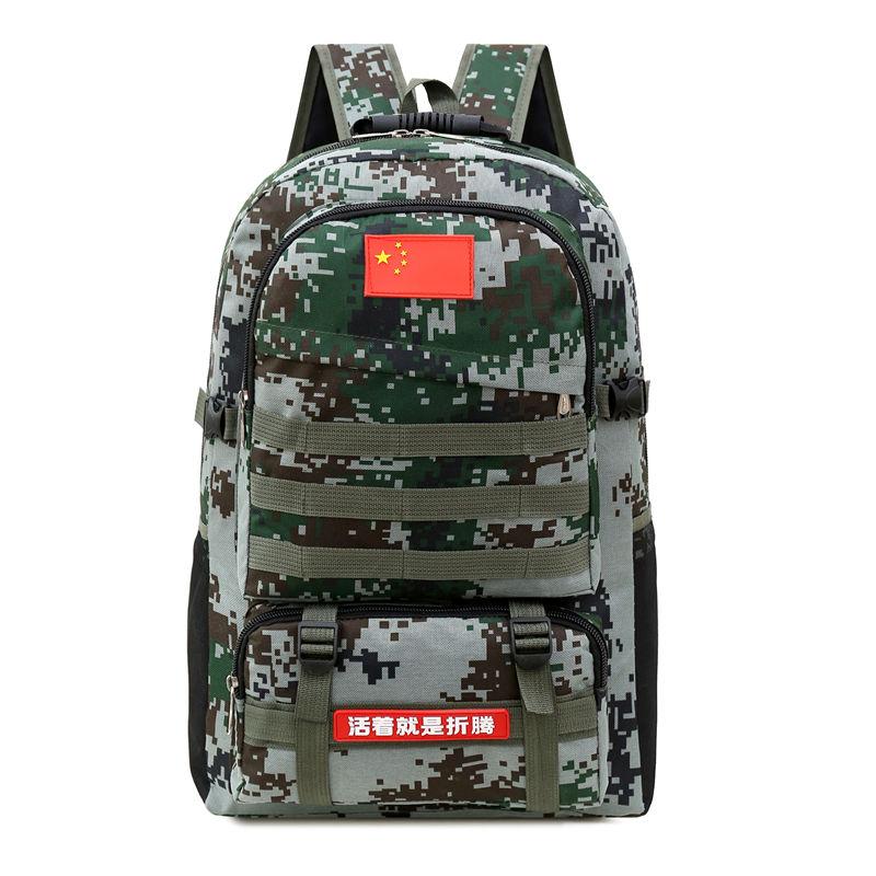 55升迷彩双肩包男士户外大容量背包登山包