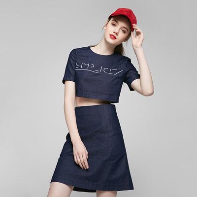 Vero Moda bông mới đặt hai mảnh váy denim | 317142506