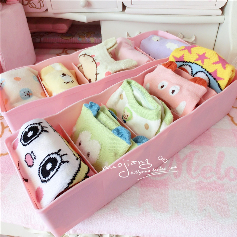 粉色袜子内衣内裤收纳盒 塑料多功能收纳盒 塑料储物盒