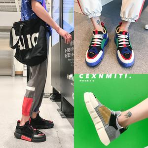 2018夏主推款百搭原宿ulzzang网红悟道老爹鞋XZ1010B-1-WD01
