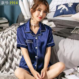 睡衣女夏短袖絲綢性感夏天女人薄款大碼家居服兩件套冰絲短褲套裝