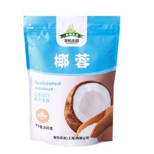 敬松庄园椰蓉200gX5椰丝小方面包蛋糕饼干装饰椰容粉椰酥球糯米糍