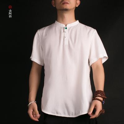 {古 阿 新} Trung Quốc phong cách Trung Quốc tạp dề đáy bông ngọc bích khóa nút kích thước lớn người đàn ông cá tính ban đầu áo sơ mi sơ mi họa tiết Áo