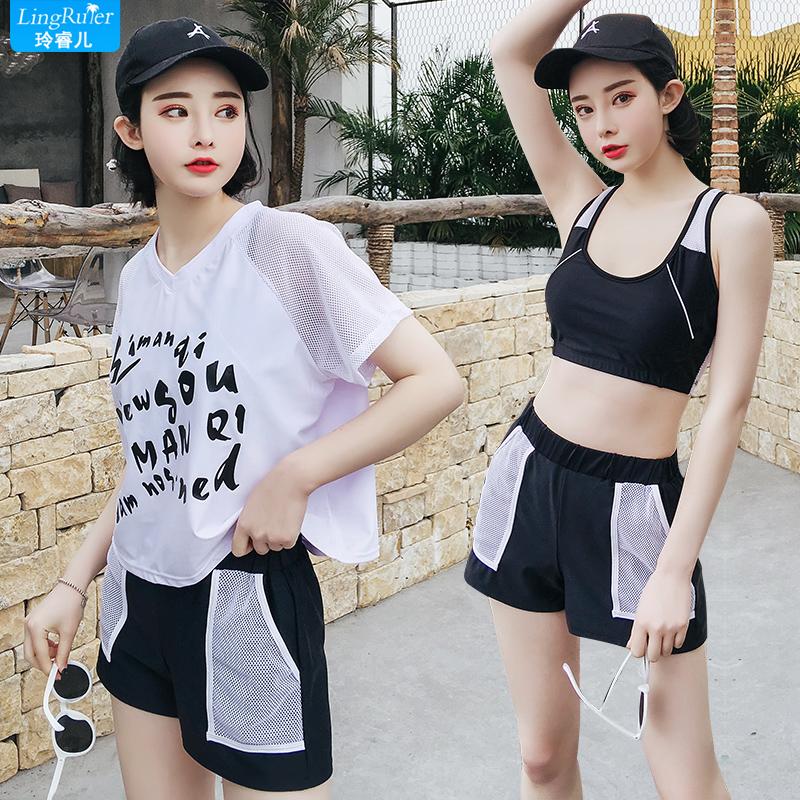 分体泳衣女三件套遮肚显瘦保守学生小运动韩国泡温泉小香风游泳衣