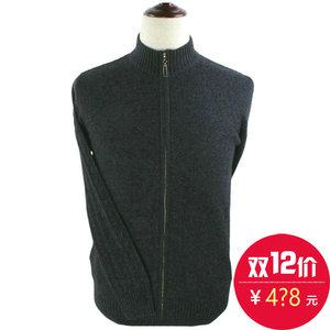 Mùa thu và mùa đông người đàn ông mới của tinh khiết cashmere áo len màu rắn nam dày dây kéo nửa-cổ áo len cardigan áo len ấm giản dị