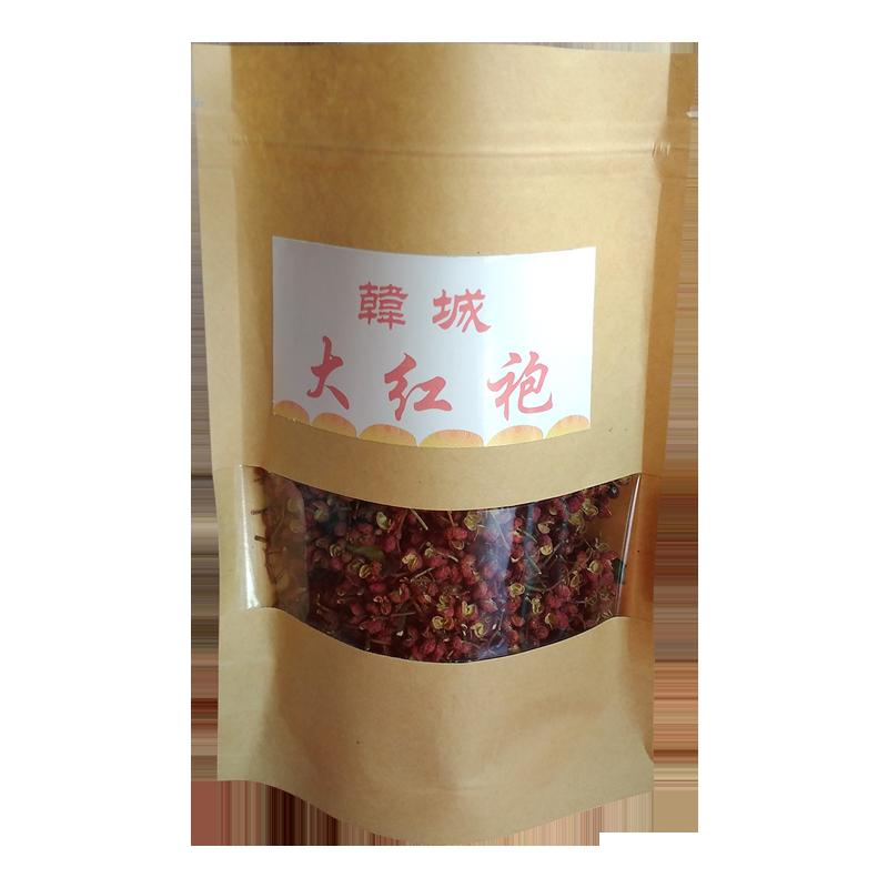 陕西韩城特级大红袍花椒50g纸袋体验装 大红袍麻辣火锅底料 调料