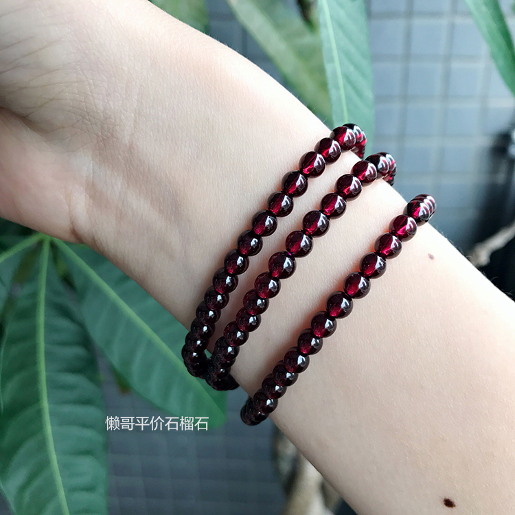 April new natural wine red garnet bracelet female ring on sale more popular model fidelity authentic false a compensate ten