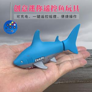 Mini Wireless Điều Khiển Từ Xa Cá Mập Sạc Tàu Cao Tốc Tàu Ngầm Clown Fish Boy Nước Điện Thuyền Đồ Chơi Cá