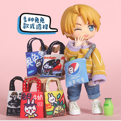 taobao agent ob11 baby clothes snack bag messenger bag molly doll clothes GSC body9 YMY 8 points 12 points bjd