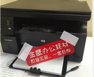 HP M1136 máy laser đa chức năng đen trắng tại nhà văn phòng A4 in bản sao - Thiết bị & phụ kiện đa chức năng