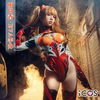 taobao agent Spot ICOS Asuka cos Ayanami Evangelion EVA battle suit cosplay suit female