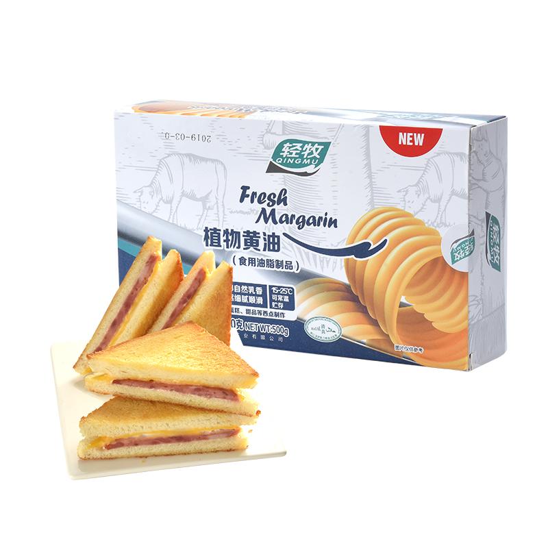 轻牧黄油500g 牛排面包饼干牛轧糖雪花酥食用烘焙家用淡味材料_领取2.00元淘宝优惠券
