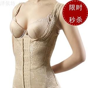 Bán chạy nhất cổ điển eo và bụng hỗ trợ ngực xương cá cơ thể thoải mái corset thở tăng cường cơ thể bằng nhựa