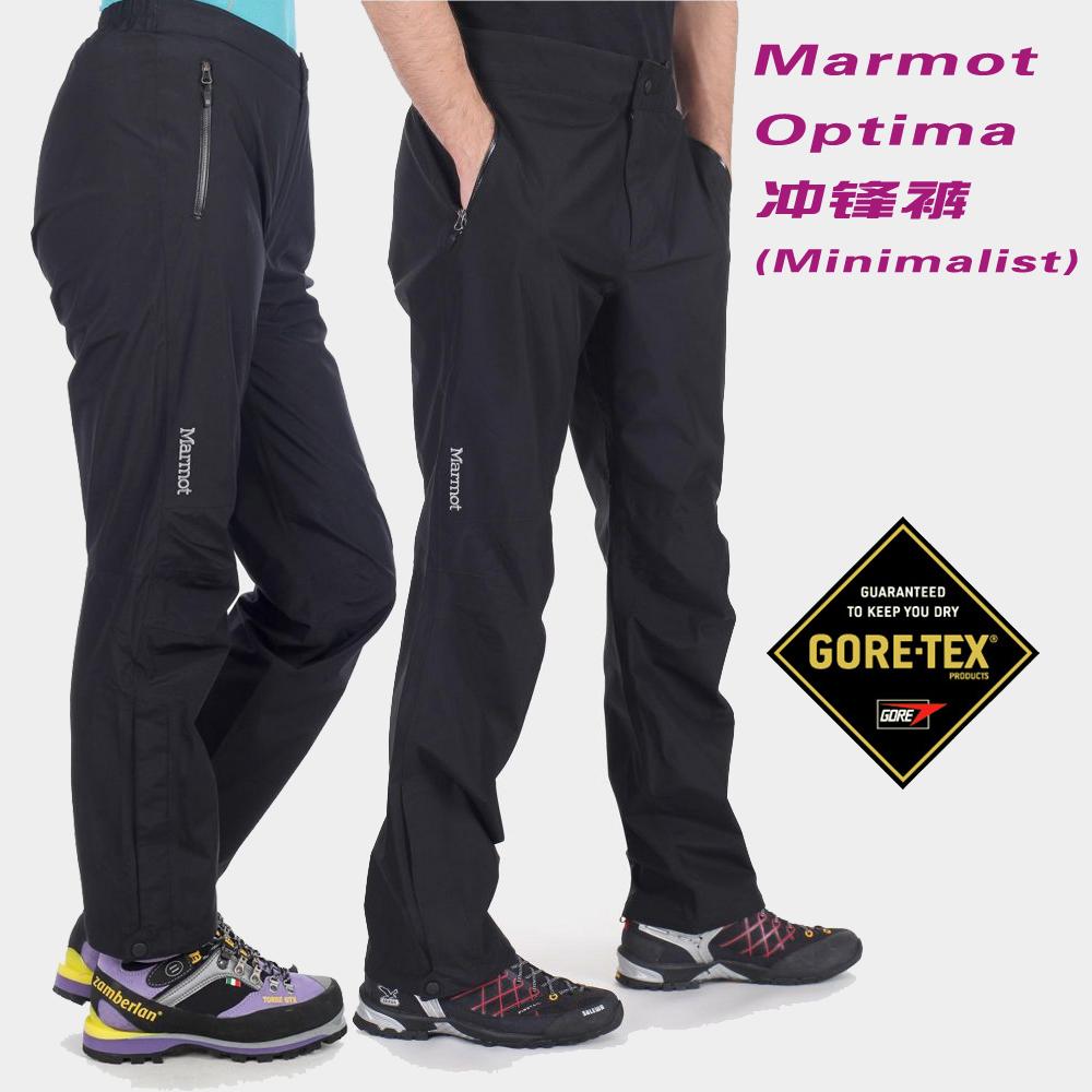 Marmot Mens Minimalist Pant