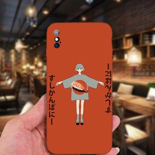 苹果iphone全机型防摔磨砂手机壳