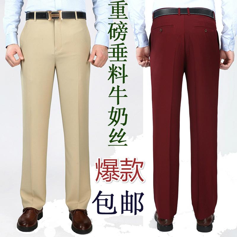 Nhăn- miễn phí quần người đàn ông mùa hè mỏng phần lụa cha trung niên cao eo phù hợp với nam giới quần mùa hè quần dài