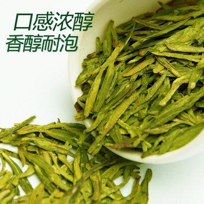2017新茶春茶西湖龙井罐装,¥14.8