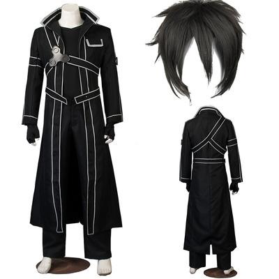 taobao agent Halloween cosplay anime men's clothes Sword Art Online Kirito Kirito Kazuto COS Comics