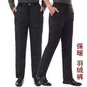Người đàn ông trung niên xuống quần người đàn ông trung niên xuống áo quần mùa thu và mùa đông cha nạp dày ấm áp cao thắt lưng quần