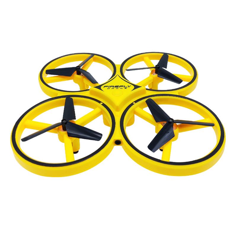 儿童智能遥控飞机手势感应四轴飞行器悬浮无人机小型学生男孩玩具_领取20元淘宝优惠券