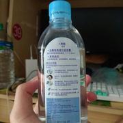 Hơn nữa chất xơ màu xanh lá cây axit sợi thủy tinh màu xanh prostaglandin bổ sung hai yếu tố hoàn nguyên thuốc nhỏ mắt, sản phẩm chăm sóc mắt tiếp tục bán nóng